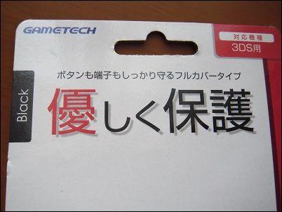 DSCF0020_20130115221222.jpg