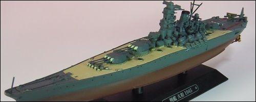 「世界の軍艦コレクション」購入しました