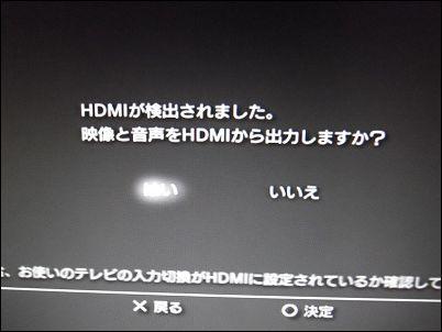 DSCF0057_20130120142424.jpg