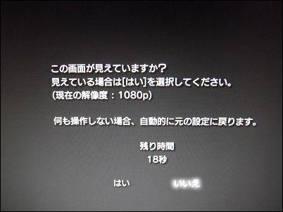 DSCF0058_20130120142425.jpg