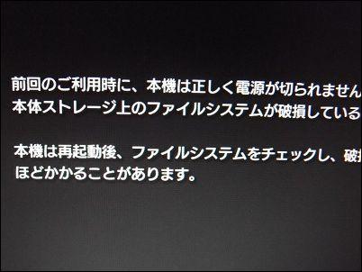 DSCF0061_20130120142756.jpg