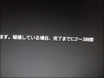 DSCF0062_20130120142757.jpg