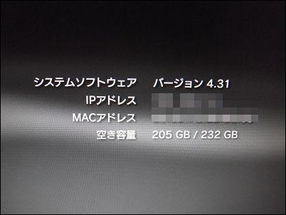 DSCF0066_20130120143439.jpg