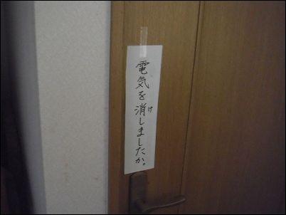 DSCF0067_20130310203457.jpg