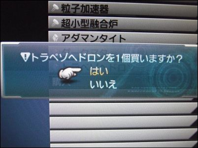 DSCF0184_20130224045504.jpg
