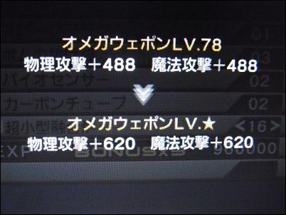 DSCF0196_20130224052116.jpg