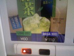 201111100927000.jpg