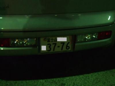 DSCF4397.jpg