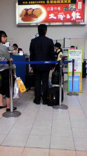 鳥取空港4