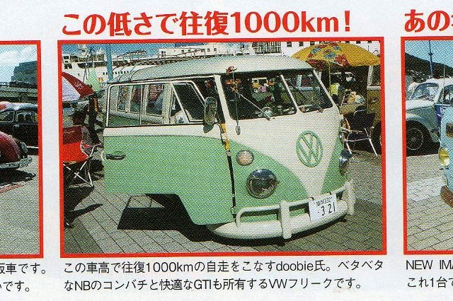 img018 - コピー (2)