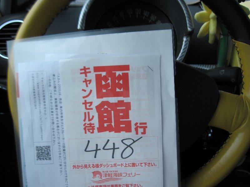 IMG_3531.jpg