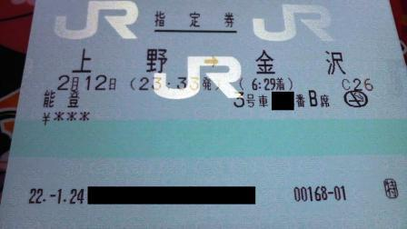 2010020221430000.jpg
