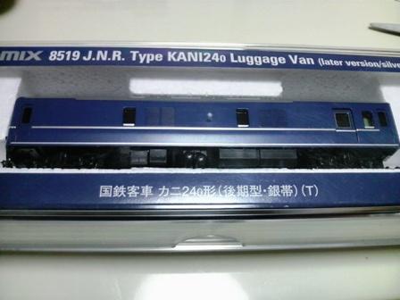 2010100121260000.jpg