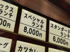 青の祓魔師 第6話 まぼろしの料理人 2