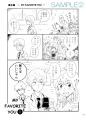 14/02/02発行
