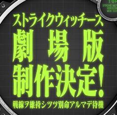 スクリーンショット♪_091