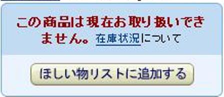 スクリーンショット♪_146