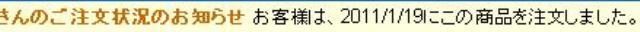 スクリーンショット♪_147