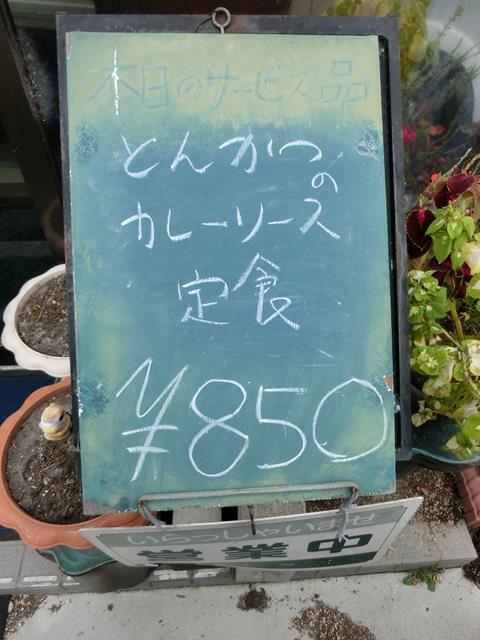 CIMG3293-20141023.jpg