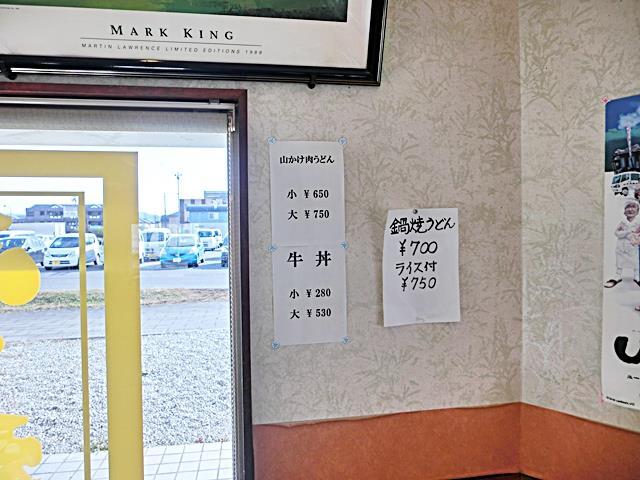 CIMG4554-20141210.jpg