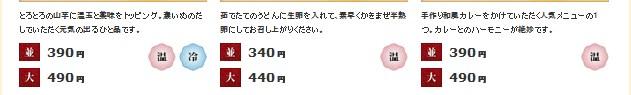 SnapCrab_NoName_2014-11-10_15-40-11_No-00.jpg