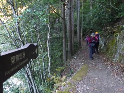 131206熊野古道小辺路15
