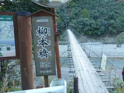 131206熊野古道小辺路14