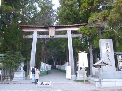 131206熊野古道小辺路28