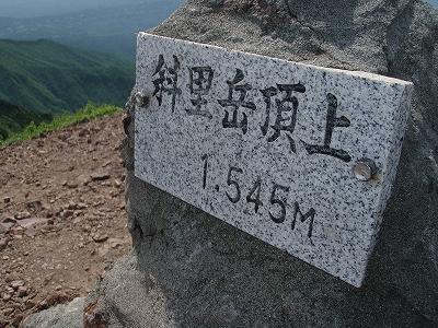 shiretoko34.jpg