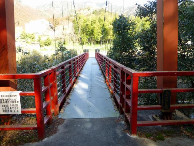 たきのはな橋8