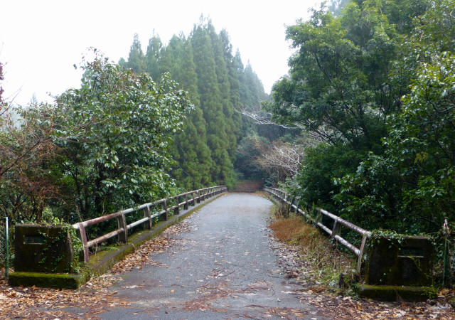 速日峰橋2