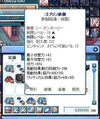 20130307015322c89.jpg