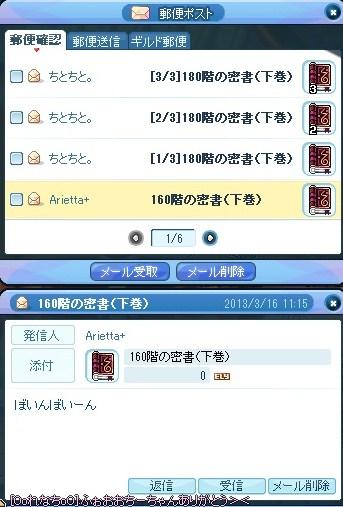 2013031904281532d.jpg