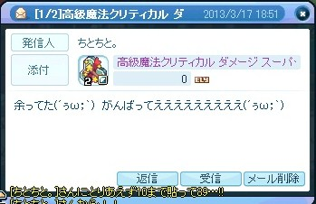 201303200330497c1.jpg