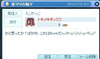 20130327052437de8.jpg