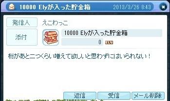 20130327052449284.jpg