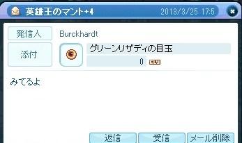 201303270524502c3.jpg