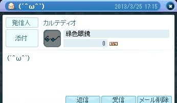 201303270524519e6.jpg