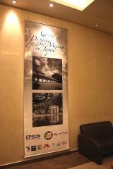 Expo_Epson2010MAR01