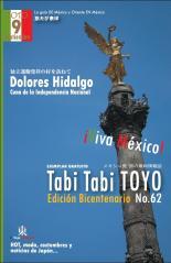 TabiTabi TOYO62SEP2010