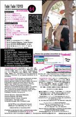 TabiTabi TOYO64NOV2010-P01
