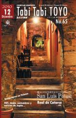 TabiTabi TOYO65DIC2010-portada