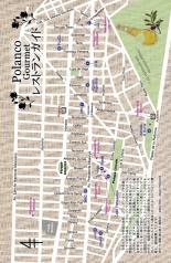 TabiTabi TOYO65DIC2010-p31