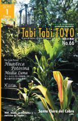 TabiTabi TOYO66ENE2011