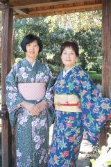 KIMONO AkaneFuji Sra.Akane02