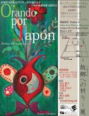 Orando por Japon 11JUN2011