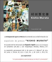 Invitacion AMIGOS DE JAPON