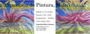 Invitación Midori Kaikan 2012