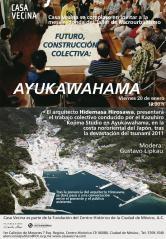 震災復興支援の計画案のプレゼンテーション