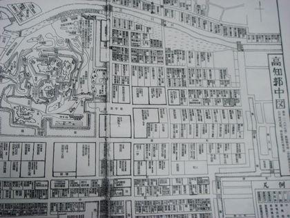 高知街古地図